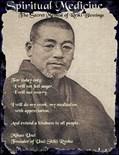 Spiritual Quotations