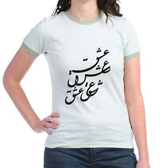 Persian Poem Jr. Ringer T-Shirt