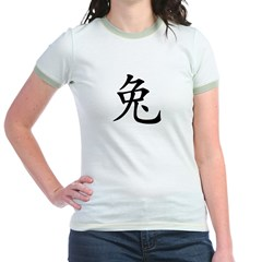 2011 Chinese New Year of The Rabbi Jr. Ringer T-Shirt