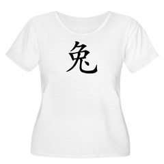 2011 Chinese New Year of The Rabbi Women's Plus Size Scoop Neck T-Shirt