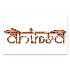 """Wild"" Ahimsa Sticker (Rectangle 10 pk)"
