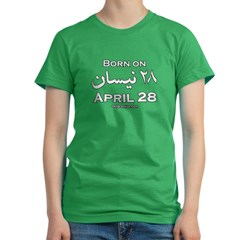 April 28 Birthday Arabic Women's Fitted T-Shirt (dark)
