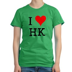 I Love HK Women's Fitted T-Shirt (dark)