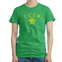CCCP - Soviet Police v.2 Women's Fitted T-Shirt (dark)