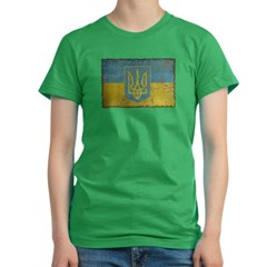 Vintage Ukraine Women's Fitted T-Shirt (dark)