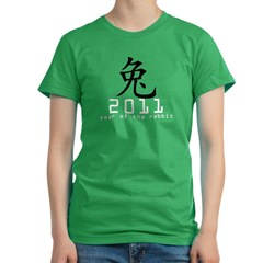 2011 Chinese New Year of The Rabbi Women's Fitted T-Shirt (dark)