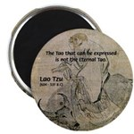 Lao Tzu Philosophy of Tao Magnet