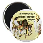 "Eastern Thought: Confucius 2.25"" Magnet (100 pack)"