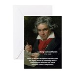 Classical Music: Beethoven Greeting Cards (Package